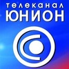 """ТРК """"Юнион"""" - Донецкий региональный телеканал!"""