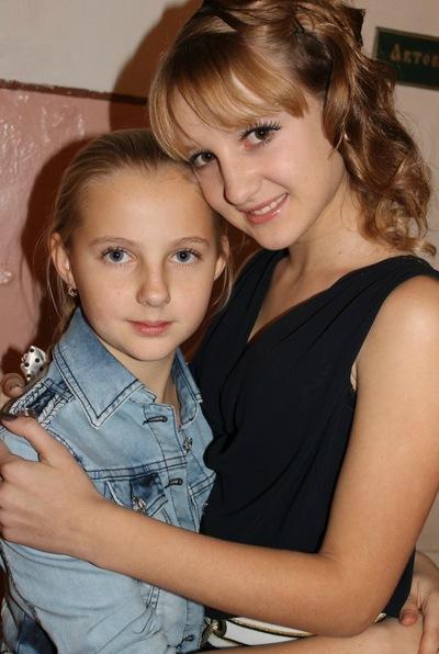 Настя Афоничева, 14 марта 1999, Лиски, id171049827