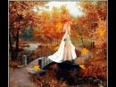 Ходит осень по дорожкам