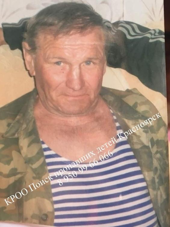 В Канске после приступа эпилепсии пропал 67-летний мужчина
