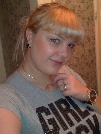 Оксана Раева, 31 января , Новокуйбышевск, id35200571