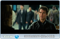 Миссия невыполнима: Племя изгоев / Mission: Impossible - Rogue Nation (2015) | UltraHD 4K 2160p