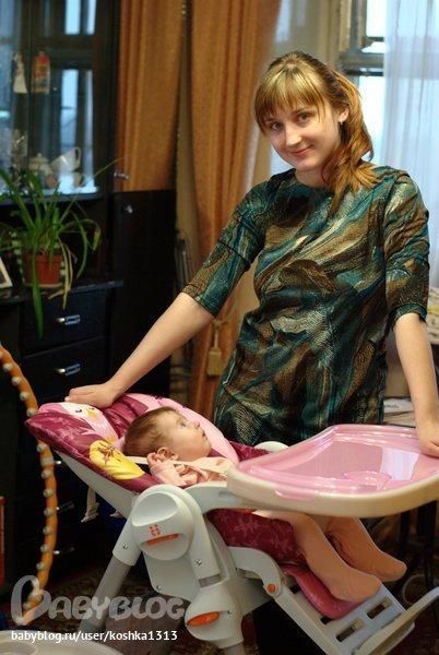 купить чехол на детский стульчик для кормления chicco
