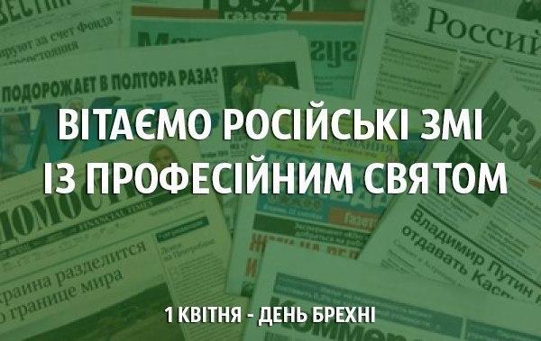 Евросоюз призвал восстановить вещание крымскотатарского телеканала АТR - Цензор.НЕТ 4592
