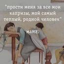 Ирина Агибалова фото #8