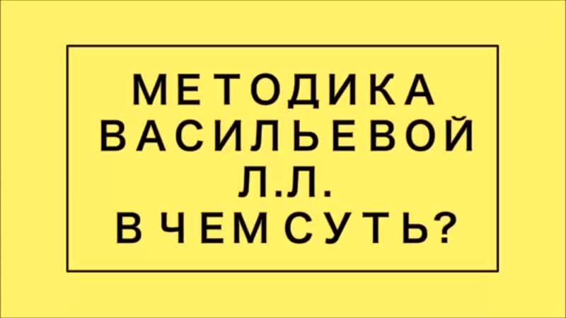 Руководитель МШВ в Нижнем Новгороде Иванов Сергей Олегович