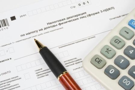 НДФЛ - Как получить налоговый вычет на покупку жилья
