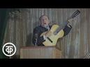 Комедия Нервы... нервы... с Н. Парфеновым, Н. Крачковской, В. Дубровским и др 1972