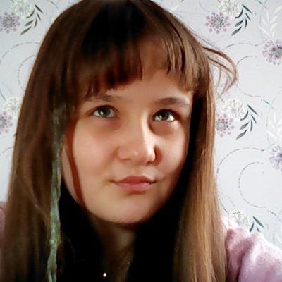 Татьяна Байдимирова, 10 июня 1999, Нефтекамск, id157506663