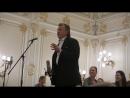 Юбилейный концерт Заслуженного деятеля искусств России Владимира Попова 50 лет на сцене
