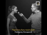 Интересное видео как бороться с агрессией на английском с русскими субтирами.