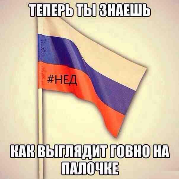 """Правительство Франции не дает разрешение на поставку """"Мистраля"""" России - Цензор.НЕТ 9936"""