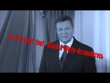 D.I.P Project feat. Black &amp White-Остановитесь Янукович