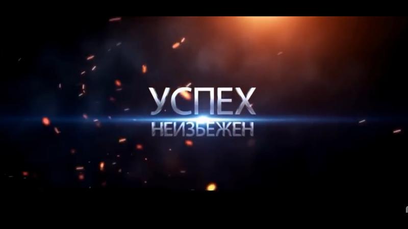 ШОК 117 979 рублей за 7 дней GMMG Gibrid System Partners Service