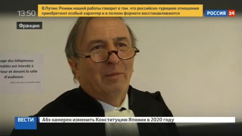 Новости на Россия 24 • Принц Уильям требует полтора миллиона за голые снимки супруги