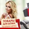 Αnna Τerentyeva