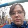 Отзывы - Пироговая 29 - Северодвинск Картинка  9