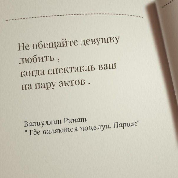Вячеслав Луданин, Савино - фото №3