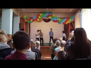 День Учителя, 11 кл., урок русского языка