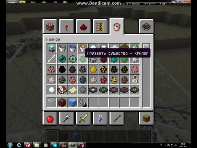 MineCraft Баги и Ловушки Часть 3