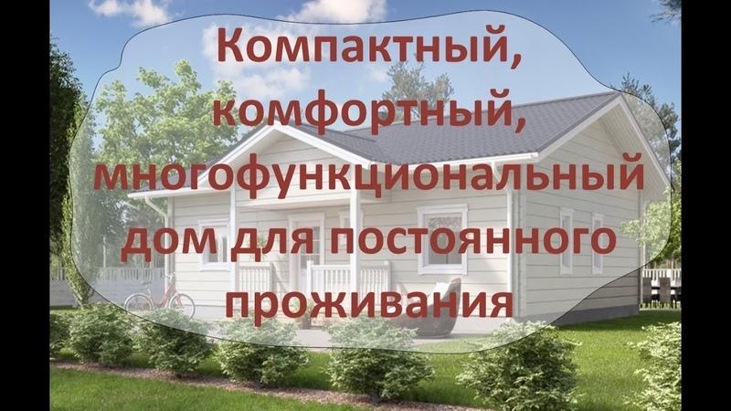 Как сделать проект дома самому. Одноэтажный каркасный деревянный дом. Чертежи и пояснения.