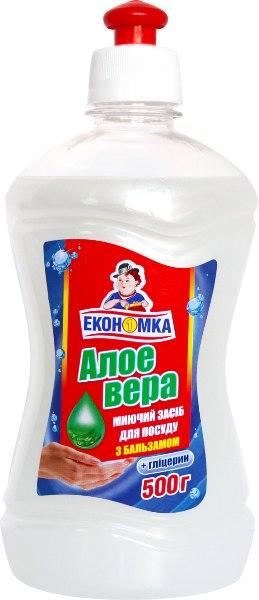 Миючий засіб для посуду з бальзамом + гліцерин /Економка/, 500 мл