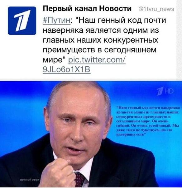 Снижение рейтинга России до неинвестиционного может усилить отток капитала, - Минэкономразвития РФ - Цензор.НЕТ 1976