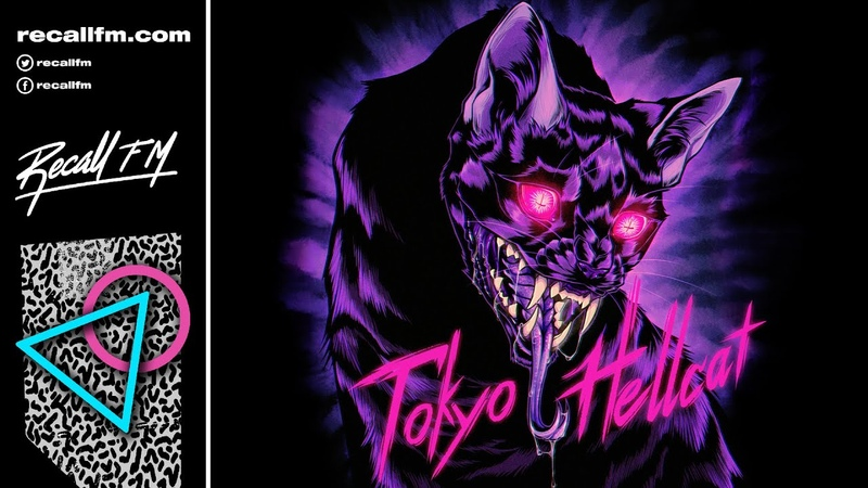 Shuriken Sun - Tokyo Hellcat
