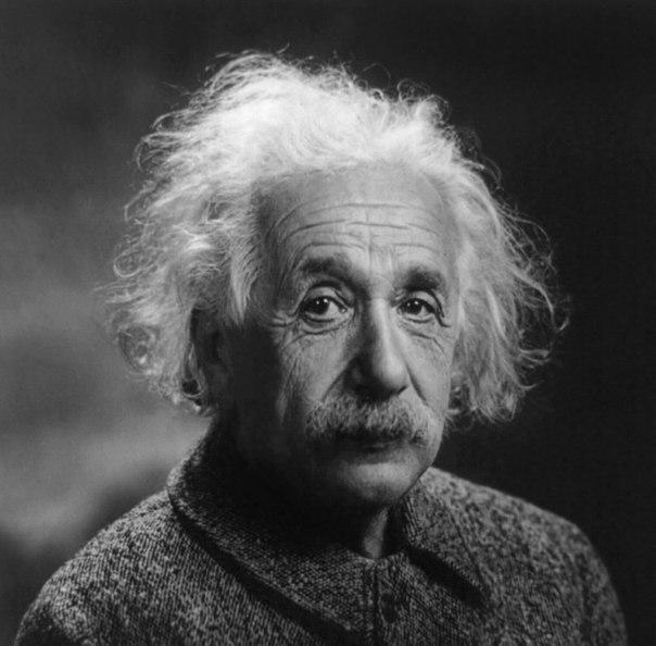 10 законов успеха, которые использовал в своей жизни Эйнштейн, и которые он сформулировал в виде лаконичных высказываний: 1. Человек, который никогда не ошибался, никогда не пробовал сделать что-нибудь новое. 2. Образование – это то, что остается после того, когда забываешь все, чему учили в школе. 3. В своем воображении я свободен рисовать как художник. Воображение важнее знания. Знание ограничено. Воображение охватывает весь мир. 4. Секрет творчества состоит в умении скрывать источники…
