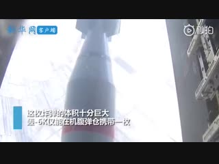 Chinas arms industry giant NORINCO for the first time showcased a new type of massive aeri