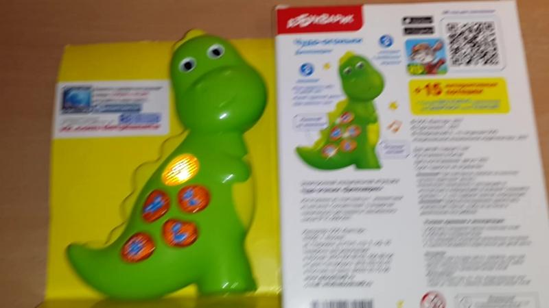 Новинка! Игрушка для малыша Чудо-огоньки ТМ Азбукварик