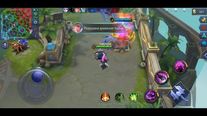 Mobile Legends Bang Bang_2018-07-20-20-12-38