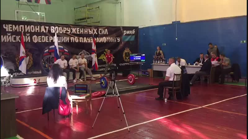Становая 172,5 кг, ФПР, г. Севастополь ноябрь 2018 г