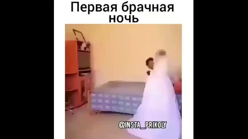 свад ба