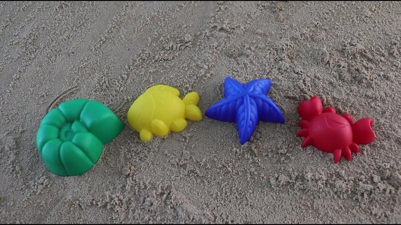 Learn Colors for Children colored sand molds marine inhabitantsучим цвета песок