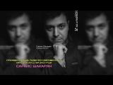 Саркис Шакарян-Аудиоотзыв для ЕКБ Online