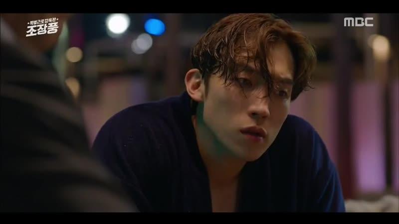 MBC 월화미니시리즈 [특별근로감독관 조장풍] 11-12회 (화) 2019-04-23