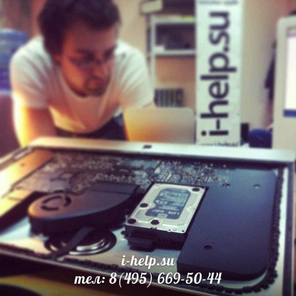 imac 27 2013, imac, ipod, iphone, ремонт imac