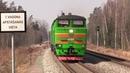 Тепловоз 2ТЭ10У-0216 на о.п. Алотене / 2TE10U-0216 at Alotene stop