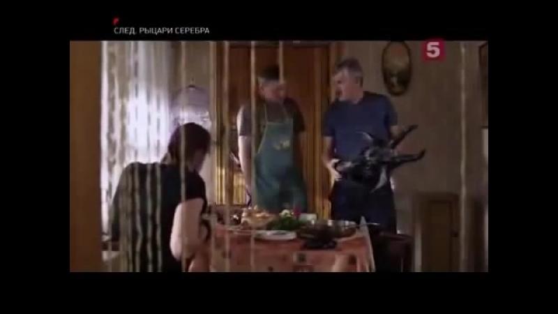 [v-s.mobi]След.Фрагмент. Круглов и Майский в деревне..mp4