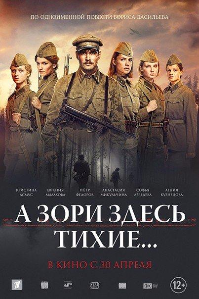 3 отличных военных фильма 2015 года.