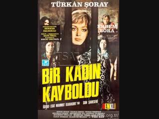 Bir Kadın Kayboldu - Türkan Şoray _ Ekrem Bora (1971 - 75 Dk)