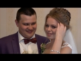 Свадьба Анастасии и Александра 09.06.2018