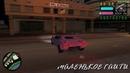 Прохождение GTA Vice City Stories на 100% Миссия 46 Самое больное место Where it Hurts Most