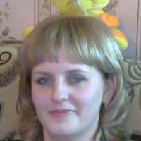 Ирина Яшина