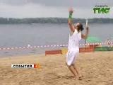 Турнир по пляжному теннису