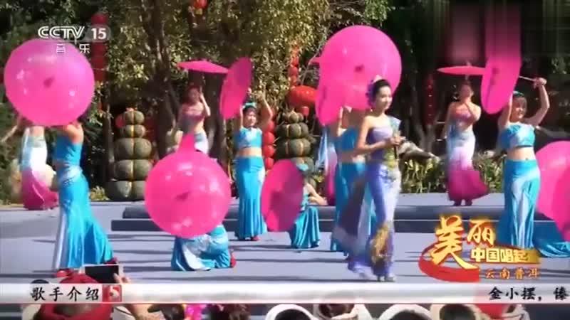 美丽中国唱起来:姑娘演唱《月光下的凤尾竹》,动人的歌喉太好听