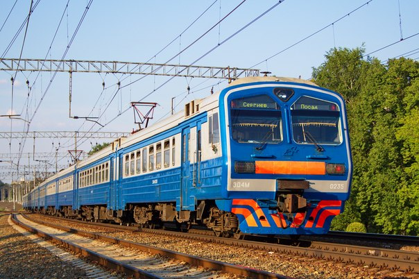 Московские железнодорожности