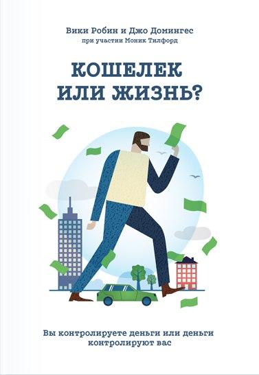 электронные книги по финансам читать онлайн
