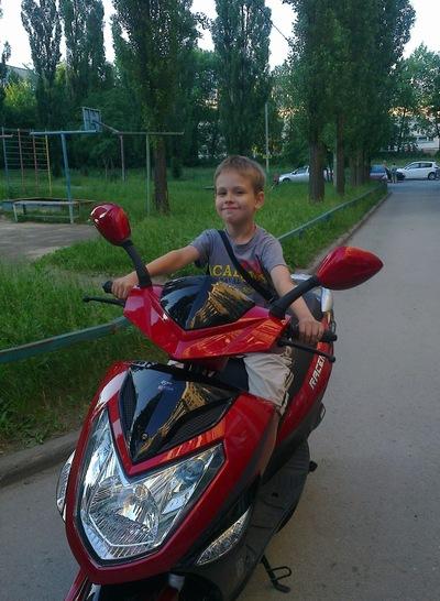 Ярик Мелихов, 7 декабря , Липецк, id184279892